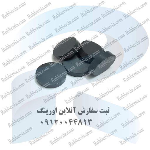 خرید آنلاین لاستیک هسته رگلاتور CNG