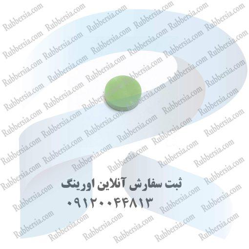 خرید آنلاین لاستیک هسته رگلاتور سبز CNG